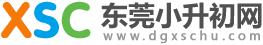 金沙电子游戏网址