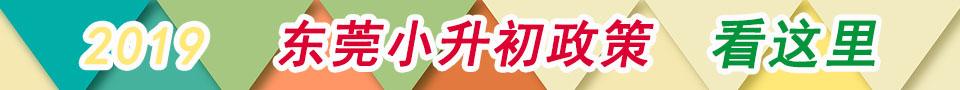 2019年金沙游戏官方网址上东莞金沙电子游戏网址政策